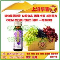 微商/会销红酒提取物白藜芦?#23478;?#21697;oem生产合作厂家