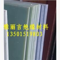 防靜電環氧板,防靜電玻纖板,防靜電環氧棒,防靜電玻纖棒