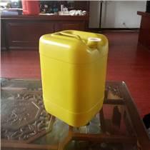 鑫远塑业、山东塑料桶生产厂家、20升塑料桶生产厂家