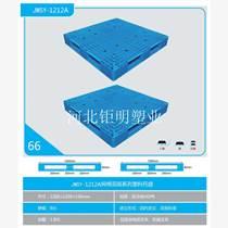 平板塑料托盘厂家直销