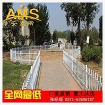 河南安麦斯厂家批发锌钢喷塑道路护栏 道路交通隔离护栏 市政防护栏