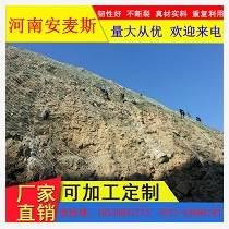鄭州安麥斯山體滑坡防護網供應優質服務