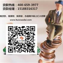 郑州公积金贷款条件