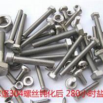 泸州成都不锈钢环保钝化液 zj-102