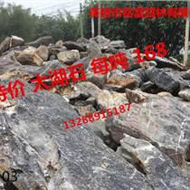 清远英德铭?#36824;?#19996;太湖石摆件供应厂家直销 景观石太湖石 太湖石精品