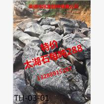 清遠英德銘富太湖石廠家天然太湖石量大從優