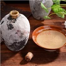 茅台镇酱香型白酒供应