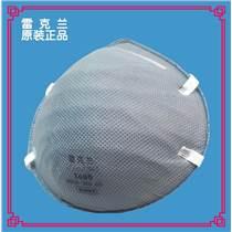 雷克蘭活性炭除異味口罩 3600 防塵防霧霾甲醛異味工業煤炭PM2.5