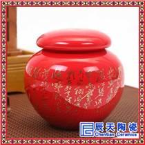 景德镇茶盒密封陶瓷罐储存罐普洱铁观音茶具窑变釉茶叶罐茶叶桶