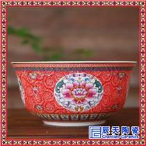 龍鳳壽碗 訂制做 景德鎮陶瓷福壽碗百壽碗 2碗套裝 答謝禮