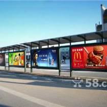 濟南公交候車亭廣告