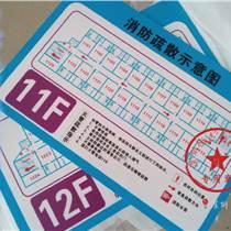 塑料板印刷,?#24378;?#21147;,广告板,中空板指示板,ABS板UV喷绘加工