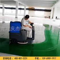 青岛驾驶式洗地车厂家直销