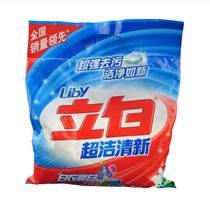 上海批发立白洗衣粉厂家