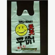 陽朔縣塑料包裝袋15178683408