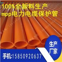无锡mpp电力管 宿迁电缆管厂家C-PVC电力管