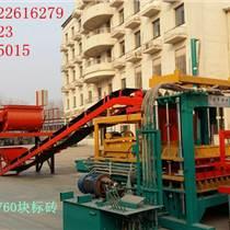 供應天津建豐液壓機械