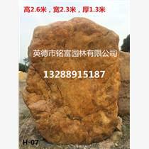 园林石厂家大型景观石、大型黄蜡石、黄腊石产地园林石