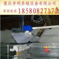 巴南区李明养殖鹌鹑采食器供应厂家直销