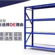 中型倉儲貨架廠家廣州福陽貨架有限公司