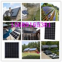 家用太阳能发电价格