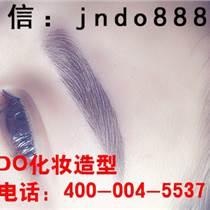 濟寧半永久化妝越來越流行