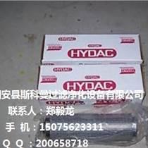 賀德克0110D020BNHC液壓油濾芯