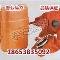 ZYX30压缩氧自救器,ZYX30压缩氧自救器厂家