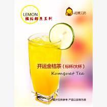 如何加盟快乐柠檬 奶茶店加盟条件