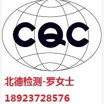 電池組最新GB31241檢測CE認證