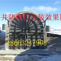 MFBX斜风井防爆门各种规格尺寸定做MFBX-3.6*3.6