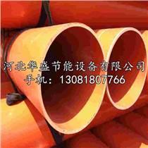 橘红色高压电力管?cpvc电力电缆穿线保护套管