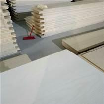 郑州节能竹木纤维集成墙面厂家大量现货,,湖畔春天集成墙面质量保证,厂家销量领先,