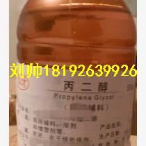 二甲硅油 5L/桶 醫藥用級 原料輔料國家藥典標準