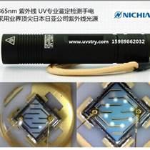 深圳日亞365nm紫外線手電筒供應專業快速