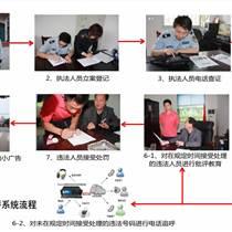 数字标准版呼叫中心系统解决方案
