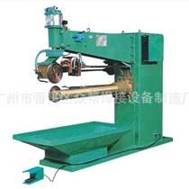 廣州眾幫焊接FN直縫焊機/直縫滾焊機廠家直銷
