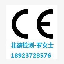 3G/4G WIFI路由器CE認證,WIFI無線網關CE認證