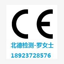 LED節能燈EN62471檢測,激光燈EN60825檢測CE認證