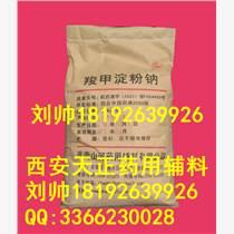 藥用二氧化鈦 鈦 資質齊全 正品輔料 500克