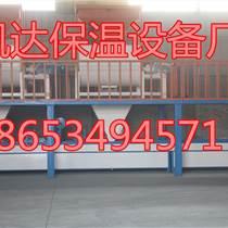 自動出板新型建材機器FS一體化建筑免拆外模板設備價格