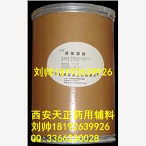 药用辅料硬脂酸镁 含量99%  1公斤起订