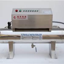 呼和浩特饮用水专用紫外线杀菌设备
