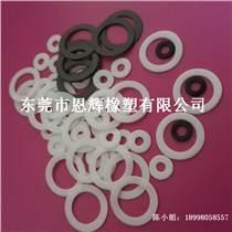 專業提供鐵氟龍介子  鐵氟龍介子墊片 四氟介子 耐高溫介子