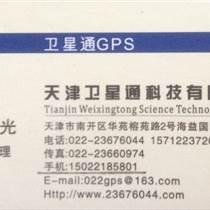 公用車輛gps衛星定位|天津抵押貸款GPS衛星定位監控