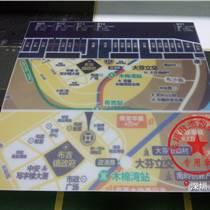 展示架UV印刷加工 亚克力板喷绘,UV彩绘亚克力材料