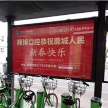 苏州其他昆山公自行车灯箱广告路名灯箱广告公交站台灯箱广告销售低价促销