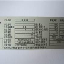 专业生产制作机械面板