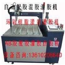 控制器灌膠機(控制板自動封膠機)