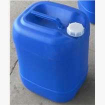 山东塑料桶厂家|鑫远塑业|200l塑料桶厂家